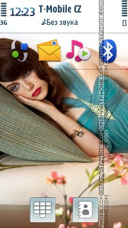 Emma Stone tema screenshot